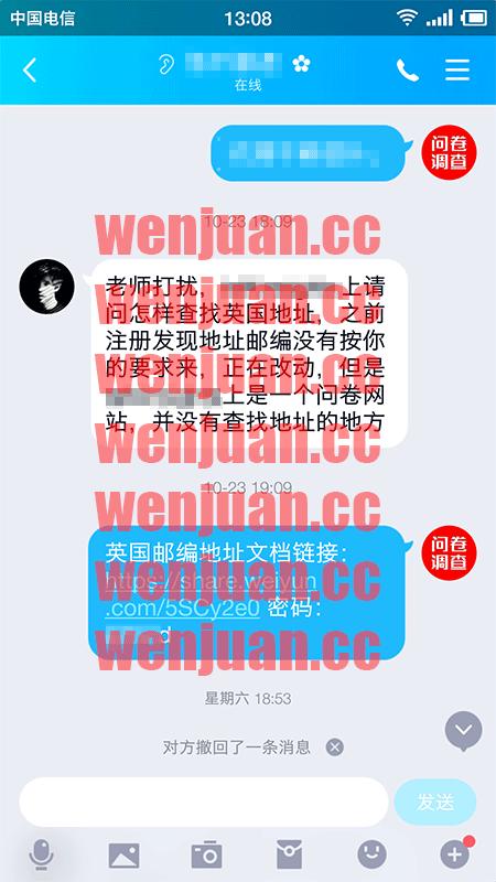 Screenshot_2020-11-06-13-08-01-845_QQ