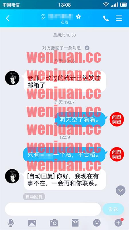 Screenshot_2020-11-06-13-08-10-264_QQ