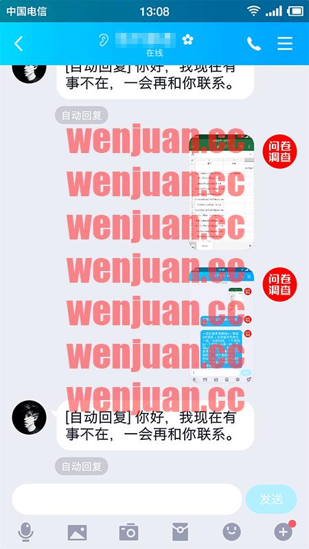Screenshot_2020-11-06-13-08-16-870_QQ