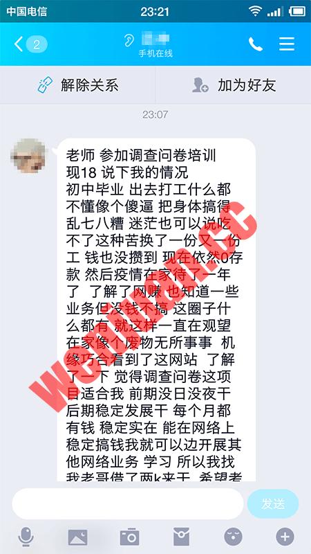 Screenshot_2020-11-17-23-21-13-602_QQ