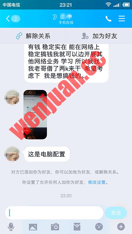 Screenshot_2020-11-17-23-21-33-296_QQ
