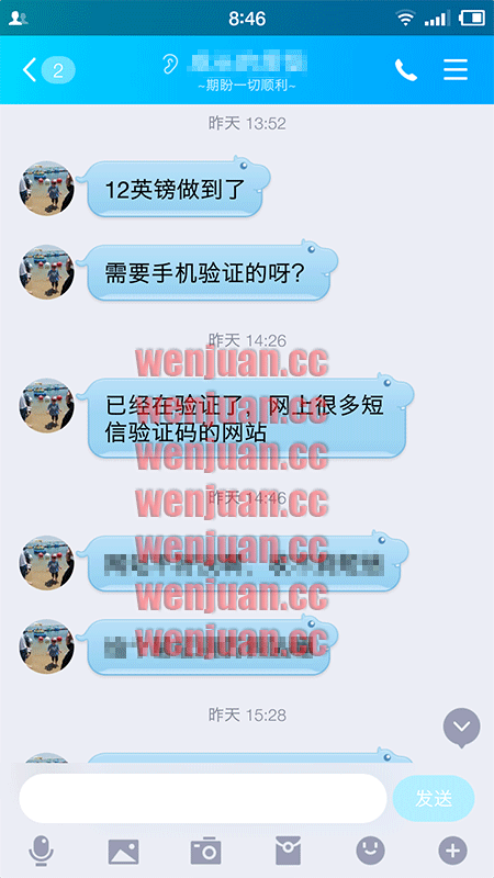 Screenshot_2020-11-20-08-46-12-042_QQ