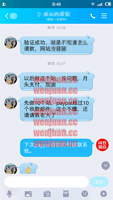 Screenshot_2020-11-20-08-46-17-610_QQ