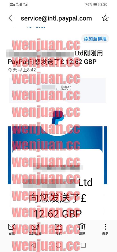 20201223123130