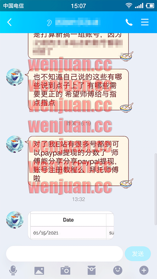 Screenshot_2021-01-16-15-07-28-390_QQ