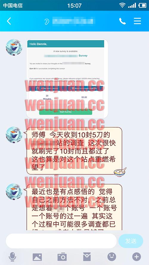 Screenshot_2021-01-16-15-07-40-088_QQ