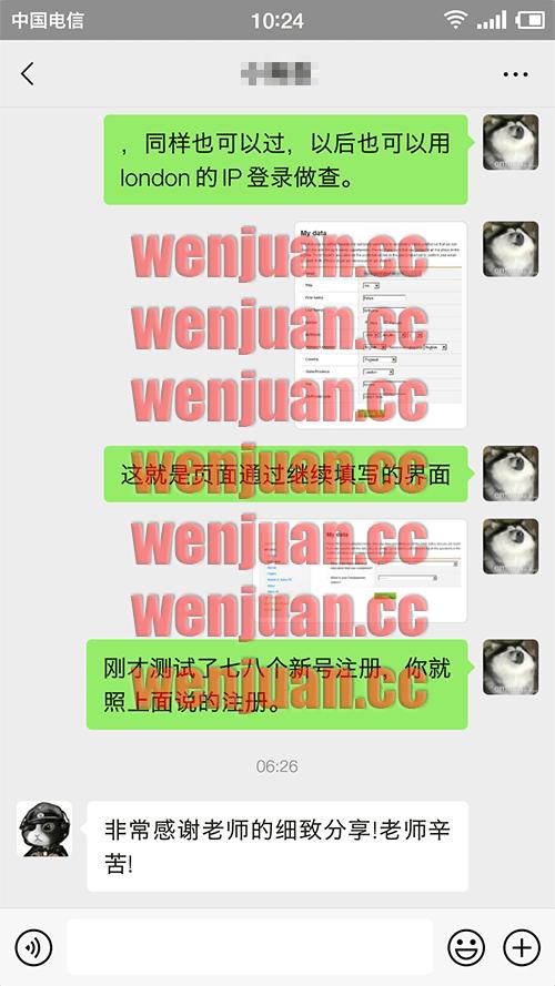 0412Screenshot_2021-04-12-10-24-20-107