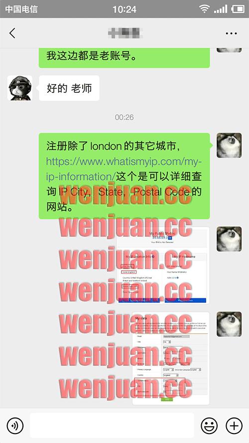 0412Screenshot_2021-04-12-10-24-50-150