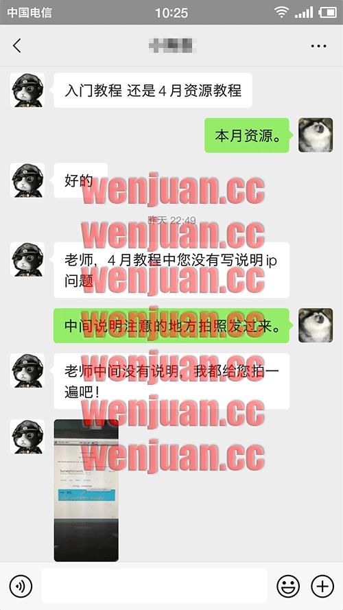 0412Screenshot_2021-04-12-10-25-03-331