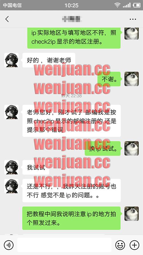 0412Screenshot_2021-04-12-10-25-10-256