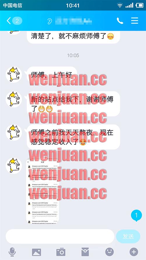 Screenshot_2021-04-07-10-41-04-613_QQ