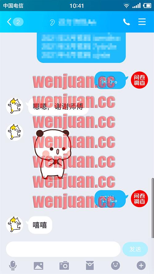Screenshot_2021-04-07-10-41-15-371-QQ