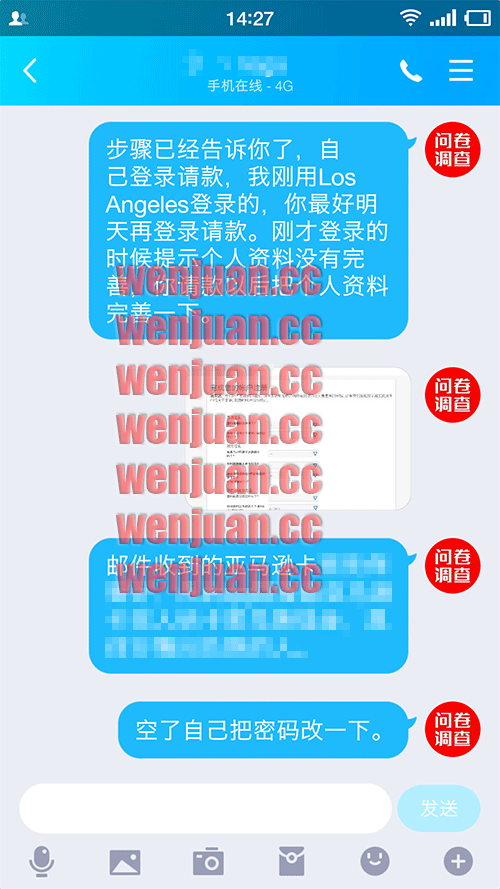 Screenshot_2021-04-18-14-27-31-135_QQ