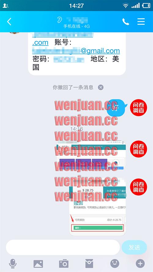 Screenshot_2021-04-18-14-27-54-025_QQ