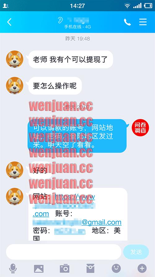 Screenshot_2021-04-18-14-28-00-207_QQ