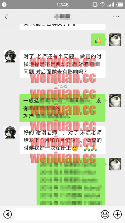20210605124730