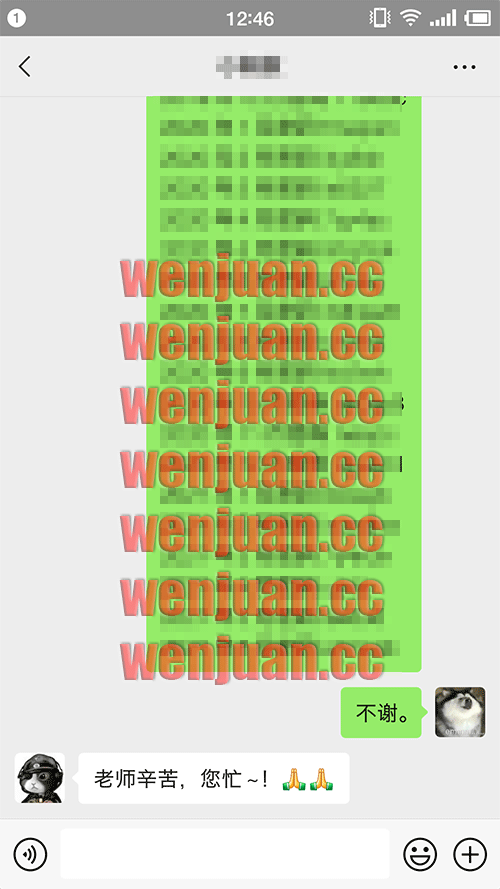 20210605124737