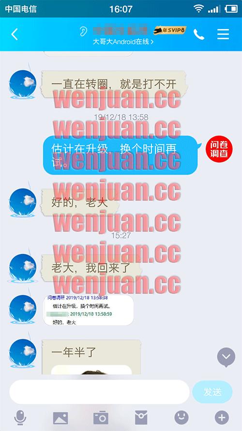 Screenshot_2021-06-18-16-07-52-024_QQ