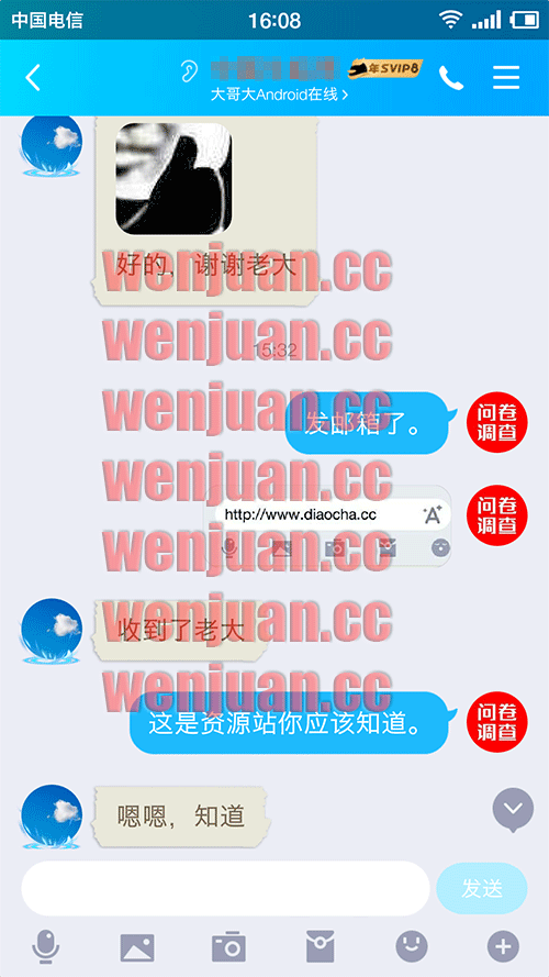 Screenshot_2021-06-18-16-08-40-838_QQ