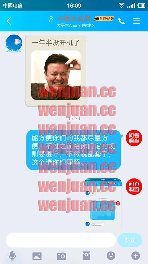 Screenshot_2021-06-18-16-09-20-908-QQ