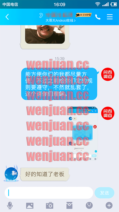 Screenshot_2021-06-18-16-09-30-116-QQ