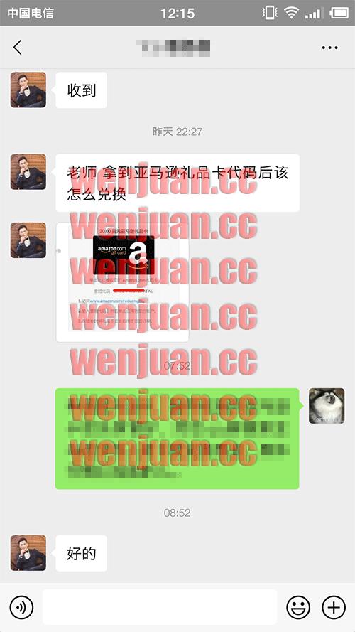 Screenshot_2021-06-25-12-15-56-864